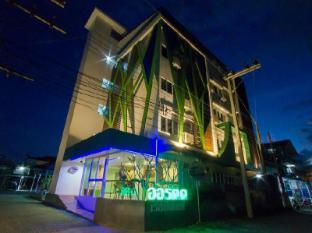 /th-th/orchid-residence/hotel/nakhon-si-thammarat-th.html?asq=jGXBHFvRg5Z51Emf%2fbXG4w%3d%3d