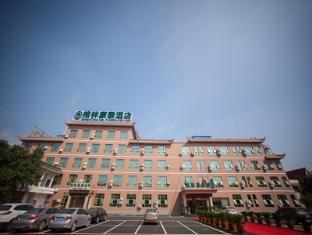 /ca-es/greentree-inn-anhui-wuhu-yinhu-north-road-fangte-world-resort-south-gate-business-hotel/hotel/wuhu-cn.html?asq=jGXBHFvRg5Z51Emf%2fbXG4w%3d%3d
