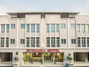 /ar-ae/humaira-hotel/hotel/tanah-merah-my.html?asq=jGXBHFvRg5Z51Emf%2fbXG4w%3d%3d