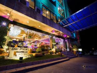 /ar-ae/star-plaza-hotel/hotel/dagupan-ph.html?asq=jGXBHFvRg5Z51Emf%2fbXG4w%3d%3d