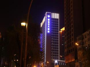 /da-dk/xining-sapphire-hotel/hotel/xining-cn.html?asq=jGXBHFvRg5Z51Emf%2fbXG4w%3d%3d
