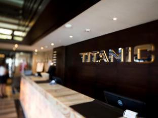 /cs-cz/hotel-titanic-city-taksim/hotel/istanbul-tr.html?asq=jGXBHFvRg5Z51Emf%2fbXG4w%3d%3d