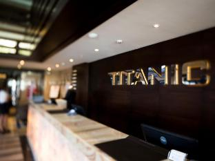 /vi-vn/hotel-titanic-city-taksim/hotel/istanbul-tr.html?asq=jGXBHFvRg5Z51Emf%2fbXG4w%3d%3d