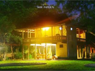 Siam Pavilion Resort