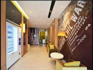/cs-cz/iu-hotel-zhengzhou-xinzheng-sias-international-university-branch/hotel/zhengzhou-cn.html?asq=jGXBHFvRg5Z51Emf%2fbXG4w%3d%3d