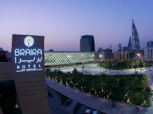 فندق بريرا الرياض
