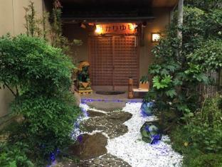 /da-dk/okinawa-minshuku-kariyushi/hotel/wakayama-jp.html?asq=jGXBHFvRg5Z51Emf%2fbXG4w%3d%3d