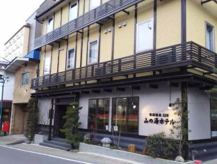 /bg-bg/kusatsu-onsen-326-yamanoyu-hotel/hotel/kusatsu-jp.html?asq=jGXBHFvRg5Z51Emf%2fbXG4w%3d%3d