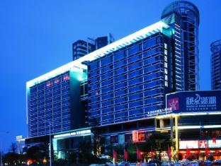 /cs-cz/changsha-jasmine-international-hotel/hotel/changsha-cn.html?asq=jGXBHFvRg5Z51Emf%2fbXG4w%3d%3d