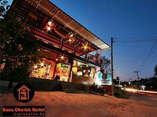 /cs-cz/baan-chalok-hostel-koh-tao/hotel/koh-tao-th.html?asq=jGXBHFvRg5Z51Emf%2fbXG4w%3d%3d