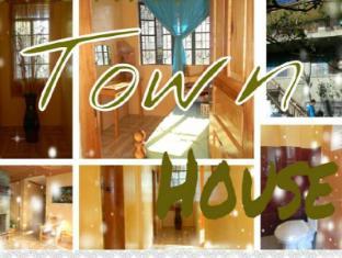 /cs-cz/sagada-town-house/hotel/sagada-ph.html?asq=jGXBHFvRg5Z51Emf%2fbXG4w%3d%3d