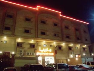 /cs-cz/one-to-one-marbia-faisaliyah/hotel/dammam-sa.html?asq=jGXBHFvRg5Z51Emf%2fbXG4w%3d%3d