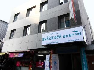 /zh-hk/empathy-dongseongro-guesthouse/hotel/daegu-kr.html?asq=jGXBHFvRg5Z51Emf%2fbXG4w%3d%3d
