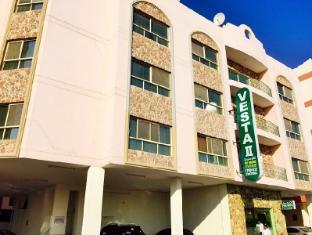 Vesta 2 Apartments
