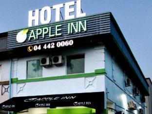 /ar-ae/apple-inn-hotel/hotel/sungai-petani-my.html?asq=jGXBHFvRg5Z51Emf%2fbXG4w%3d%3d