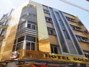 /ca-es/hotel-golden-leaf/hotel/ajmer-in.html?asq=jGXBHFvRg5Z51Emf%2fbXG4w%3d%3d