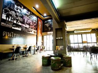 Sleep Cafe Hostel