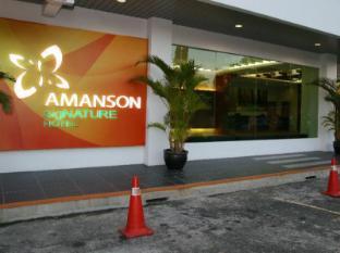 /ca-es/amanson-signature-hotel/hotel/sandakan-my.html?asq=jGXBHFvRg5Z51Emf%2fbXG4w%3d%3d