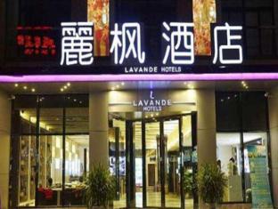 Lavande Wuhan University of Technology Branch
