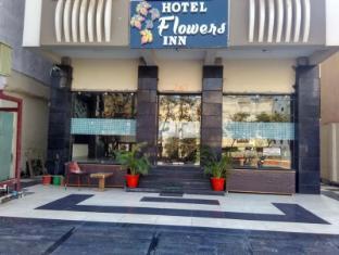 /da-dk/hotel-flowers-inn/hotel/kota-in.html?asq=jGXBHFvRg5Z51Emf%2fbXG4w%3d%3d