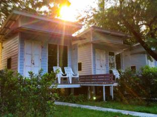 Siam Cottage