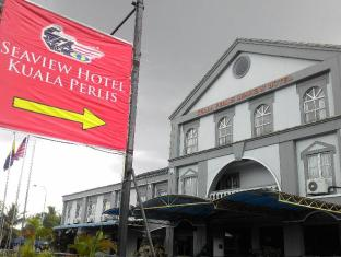 /bg-bg/seaview-hotel-kuala-perlis/hotel/kangar-my.html?asq=jGXBHFvRg5Z51Emf%2fbXG4w%3d%3d