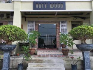 /ar-ae/rock-wood-hotel/hotel/sungai-petani-my.html?asq=jGXBHFvRg5Z51Emf%2fbXG4w%3d%3d