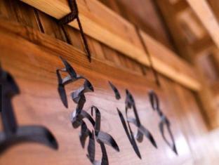 /da-dk/zhangjiajie-tujia-man-inn/hotel/zhangjiajie-cn.html?asq=jGXBHFvRg5Z51Emf%2fbXG4w%3d%3d