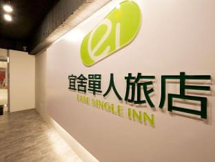 /th-th/ease-single-inn/hotel/taichung-tw.html?asq=jGXBHFvRg5Z51Emf%2fbXG4w%3d%3d