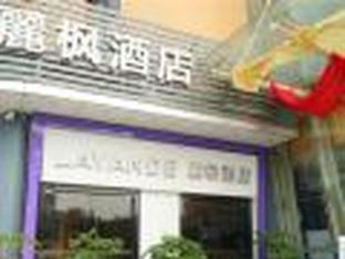 Lavande Hotel Guangzhou Tianhe Coach Station