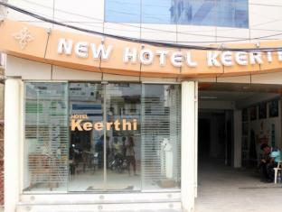 /bg-bg/hotel-keerthi/hotel/madurai-in.html?asq=jGXBHFvRg5Z51Emf%2fbXG4w%3d%3d