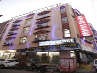 Hotel Star Palace Karol Bah