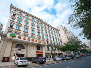 /bg-bg/vienna-hotel-zhuhai-xiangzhou-bus-station-branch/hotel/zhuhai-cn.html?asq=jGXBHFvRg5Z51Emf%2fbXG4w%3d%3d