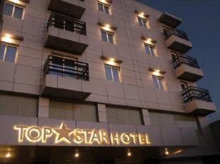 /ar-ae/top-star-hotel/hotel/cabanatuan-ph.html?asq=jGXBHFvRg5Z51Emf%2fbXG4w%3d%3d