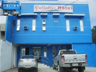 /cs-cz/wallabies-hotel/hotel/roxas-city-capiz-ph.html?asq=jGXBHFvRg5Z51Emf%2fbXG4w%3d%3d