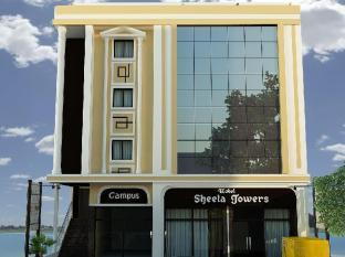 /da-dk/hotel-sheela-towers/hotel/sambalpur-in.html?asq=jGXBHFvRg5Z51Emf%2fbXG4w%3d%3d