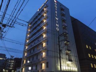 /nl-nl/hotel-wing-international-select-hakata-ekimae/hotel/fukuoka-jp.html?asq=jGXBHFvRg5Z51Emf%2fbXG4w%3d%3d
