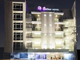 Belian Hotel