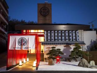 /cs-cz/the-ryokan-tokyo-yugawara/hotel/hakone-jp.html?asq=jGXBHFvRg5Z51Emf%2fbXG4w%3d%3d