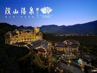 /ar-ae/fuzhou-lianjinag-xishan-hotsprings-resort-spa/hotel/fuzhou-cn.html?asq=jGXBHFvRg5Z51Emf%2fbXG4w%3d%3d
