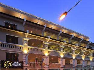 /fi-fi/kimberley-hotel-georgetown/hotel/penang-my.html?asq=jGXBHFvRg5Z51Emf%2fbXG4w%3d%3d