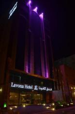 /ca-es/lavona-hotel/hotel/al-jubail-sa.html?asq=jGXBHFvRg5Z51Emf%2fbXG4w%3d%3d