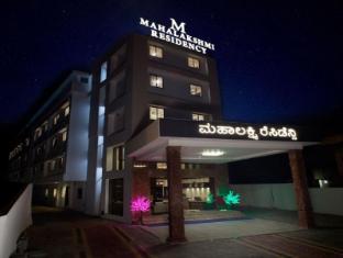 /ca-es/hotel-mahalakshmi-residency/hotel/kollur-in.html?asq=jGXBHFvRg5Z51Emf%2fbXG4w%3d%3d