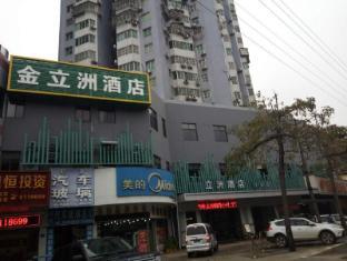 /bg-bg/jin-li-zhou-hotel/hotel/zhuhai-cn.html?asq=jGXBHFvRg5Z51Emf%2fbXG4w%3d%3d