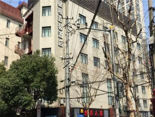 Starway Hotel Shanghai Hongkou Football Stadium