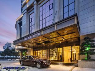 /da-dk/yiwu-the-pury-hotel/hotel/yiwu-cn.html?asq=jGXBHFvRg5Z51Emf%2fbXG4w%3d%3d