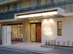/ar-ae/hotel-garden-square-shizuoka/hotel/shizuoka-jp.html?asq=jGXBHFvRg5Z51Emf%2fbXG4w%3d%3d