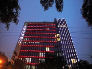 /ca-es/inner-mongolia-hotel-forbidden-city/hotel/beijing-cn.html?asq=jGXBHFvRg5Z51Emf%2fbXG4w%3d%3d