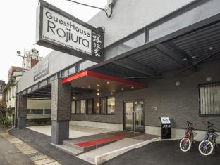 /cs-cz/guest-house-rojiura/hotel/beppu-jp.html?asq=jGXBHFvRg5Z51Emf%2fbXG4w%3d%3d