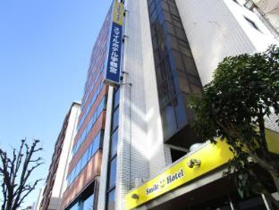 /ar-ae/smile-hotel-utsunomiya/hotel/tochigi-jp.html?asq=jGXBHFvRg5Z51Emf%2fbXG4w%3d%3d